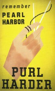 Purl Harbor